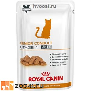 Royal Canin VCN Senior Consult Stage 1 Консервы для котов и кошек старше 7 лет, не имеющих видимых признаков старения 12х100 г. (774001) (45157)