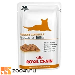 Royal Canin VCN Senior Consult Stage 2 Консервы для котов и кошек старше 7 лет, имеющих видимые признаки старения 12х100 г. (775001) (50699) (44737)
